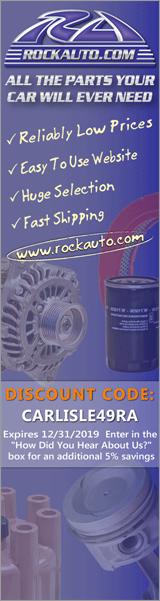 TALL Rock Auto